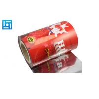 Buy Water Proof Adhesive Roll Laminating Film Packaging Red For Biscuit at wholesale prices