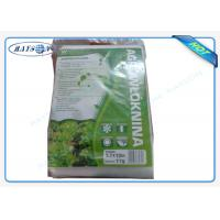 Quality White Color PP Nonwoven Fabric for Reducing Pest And Diseases Of The Tree for sale