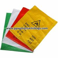 Quality Multi-color PP Woven Shopping Bag Sacks for Packaging Garment / Shoes / Food for sale