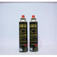 Quality Camping butane gas cartridge 220g 227G 250G for sale