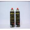 Buy cheap Mini size butane aerosol cans for little hot pot in yemen from wholesalers