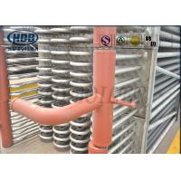 Quality Boiler Economizer Bare Tube Type Stainless Steel With Headers  SCR System Recovery Flue Gas for sale