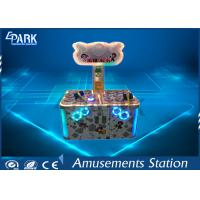 Quality EPARK coin operated ticket redemption game machine hammer game machine for sale