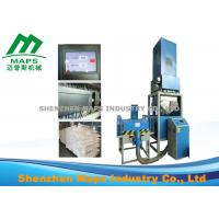 Quality High Speed Pillow Making Machine Automatic Pillow Filling Line With Weighting System for sale