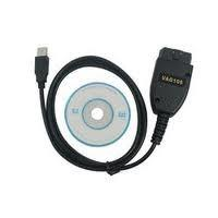 Quality VAG COM VCDS 118 HEX CAN Diagnostic Cable for VW Audi Skota for sale