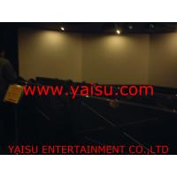 China 033-2005-Beijing Planning Exhibition Hall front door-4D Motion 16 Seats theater-3D 4D 5D 6D Cinema Theater Movie Motion Chair Seat System Furniture equipment facility suppliers factory for sale