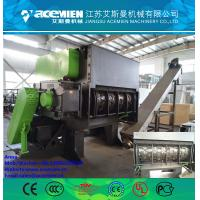 Quality PP/PE/PET/LDPE Plastic Crusher/ Shredder/ Grinder Machine for sale