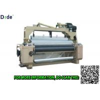 Quality Water Jet Tarpaulin Making Loom Machine Double Nozzle Cam Motion Shedding for sale