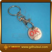 Quality zinc alloy trolley coin key chain for sale