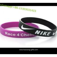 Buy cheap China Wholesale Cheap custom rubber wristband Custom silicone bracelet promotion from wholesalers