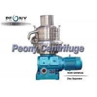 Quality Centrifugal Oil Water Separator for sale