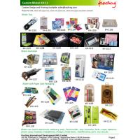 Buy Disney FAMA Manufacturer Printing and Packaging Color Boxes at wholesale prices