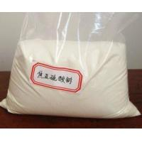 High Quality Professional Export Sodium Metabisulfite Manufacturer Supply