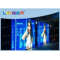 Quality Customized Design P8 SMD LED Display High Refresh Rate Multi Function for sale