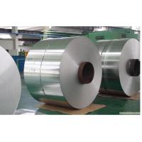 Quality 0.4mm Thickness Decorative Alloy Coil , Aluminum Floor Plates for sale