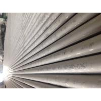 Quality ASTM A789 S32760 SUPER DUPLEX STAINLESS STEEL SEAMLESS TUBE for sale