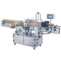 Quality Pharmaceutical Automatic Sticker Labeling Machine With PLC Program Control System for sale