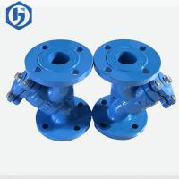 China Y Type Carbon Steel Valves Strainer DIN / BS Cast Iron Double Flange Water Flanged Filter on sale