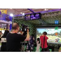 China Mutiplayer Interactive Virtual Hunting Simulator With Arc Screen on sale