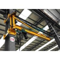 Quality Hot sale rotating arm beam wall mounted slewing jib crane 0.5t 5t for sale