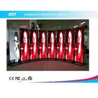 Quality P3 floor standing cloud base advertising led display screen with best view performance for sale