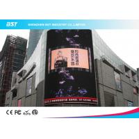 Quality P10 SMD LED Display 6500cd / m2 , Curved LED Video screen 1280 x 960mm Cabinet Size for sale