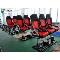 Quality Electronic / Pneumatic 5D Theater System Safe Motion Seats Digital Theater System for sale