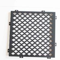 Quality Powder Coated Architectural Perforated Metal Sheet For Functional Trellises for sale
