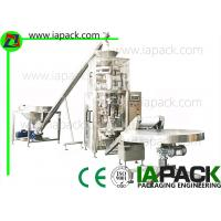 Quality Automatic Salt Packaging Machine Intermittent Operation Mode For Packing Food Powder for sale