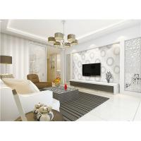 Buy cheap High quality cheap price modern styles PVC vinyl wall paper from wholesalers