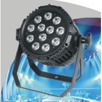 Quality Mini IP65 ourdoor used 12pcs 10w led par light for sale
