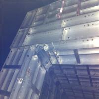 Quality Aluminum Formwork System for sale