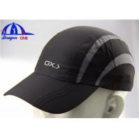 Quality Breathable Custom Running Hats / Baseball Caps with Reflective Printing Logo for sale