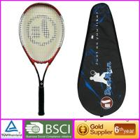 Buy cheap AL frame and shaft muti color Carbon Tennis Racket Alloy Professional tennis bats from wholesalers