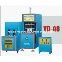 Quality Preform Blowing Machine for Juice Bottle (YD-A8) for sale