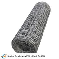 Buy cheap Heavy Welded Mesh Rolls PVC Coated Mesh with 50 x 50mm Square Hole from wholesalers