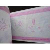 Quality Breathable diaper film for sale