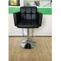 Quality 360 Degree swivel PU Bar Stools H-303AR , 415mm chrome base , T shape footrest for sale