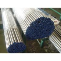 Quality 25mm Diameter Bright Annealing Seamless Steel Tube for Hydraulic Systems for sale