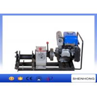 China 1 Ton Cable Powered Capstan Pulling Winch With Yamaha Gasoline Engine on sale