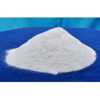 Quality Cimetidine Raw Material Amine Curing Agent Ethyl Alcohol Soluble For Medicine for sale