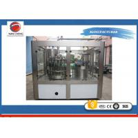 Buy Stainless Steel Carbonated Soda Filling Machine , Soda Bottling Equipment PLC at wholesale prices