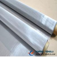 Buy Micro Opening Wire Cloth/Microbic Wire Cloth, Precisely Woven in Stainless Steel at wholesale prices