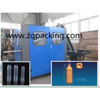 Buy cheap 300ml Gas drink Bottle Blow Moulding Processing Machine With PLC Control from wholesalers