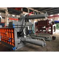 Buy Horizontal Baler / Automatic Control Hydraulic Baling Machine 7.5KW ~ 110kW Y81Q Series at wholesale prices