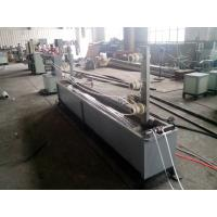 Quality Full Automatic PP Strap Making Machine With Low Energy Consumption 	Strapping Band Machine for sale