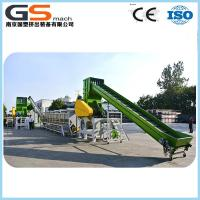 Quality High quality recycled plastic granules making machine price for sale
