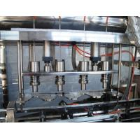 Quality 1.5kw Automatic bottled Pure / Mineral / Drinking Water Filling machine with 4 heads for sale
