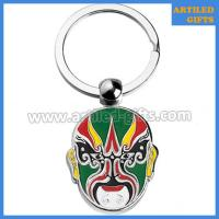 China Unique design Peking opera facial mask keychain as collectible art gifts on sale
