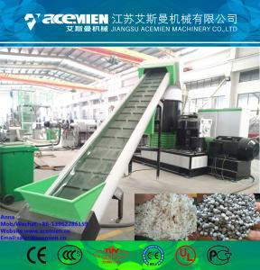 Quality pvc pelletizing machine/small pellet machine/recycling machine price for sale